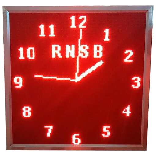 led tower clock at rajpipla nagarik sahakari bank ltd.